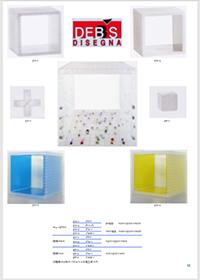 プラスチック製グリッドパネルキャビネット「キュービリア」