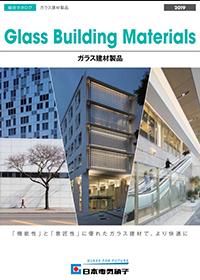 結晶化ガラス壁装材 ネオパリエ®