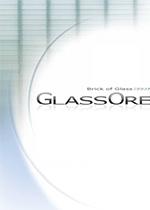 空間装飾ガラス【グラソア】