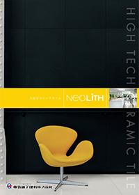 大型セラミックタイル NEOLITH(ネオリス)