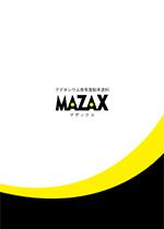 マグネシウム含有亜鉛末塗料「マザックス」