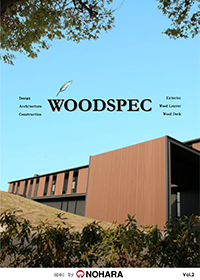 WOODSPEC フェザールーバー