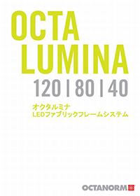 オクタルミナ【電飾ファブリックフレーム】