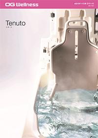 自立サポート入浴HK-730/Tenuto(テヌート)