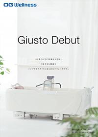 寝たまま介助入浴HK-227/Giusto Debut(ジュストデビュー)