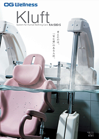 入浴リフトRA-580/Kluft(クルフト)