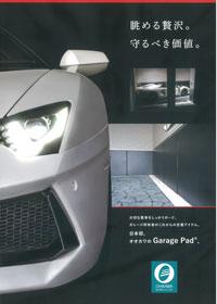 Garage Pad®
