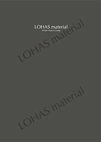 LOHAS materialオリジナル無垢建具【室内用ドア】