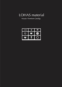 LOHAS material オリジナル無垢造作家具