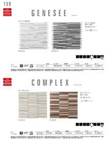 COMPLEX コンプレックス