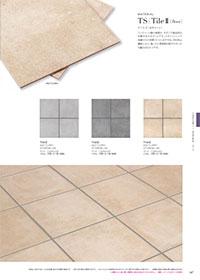 TileⅡ【floor】