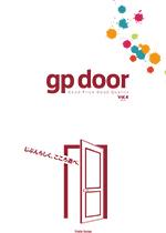 【室内ドア】gpドア(ジーピードア)