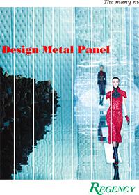 デザインメタルパネル