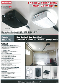 電動オープナー comfort 260/380 【ガレージドア】
