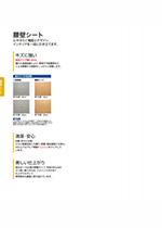 永久ワックスフリー単層長尺塩ビ床シートグラニット/オデオンPUR
