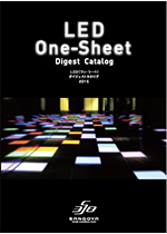 ワンシート One Sheet