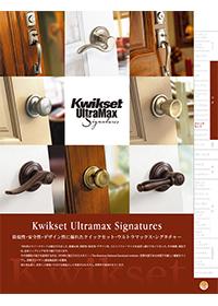 KWIKSET/EMTEK/SOUTHWEST FORGE(ハンドル金物)
