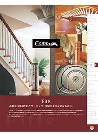 階段システム【フィッツ】