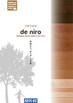 de niro(カフェ)