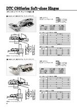 DTCC80シリーズダンパー内蔵スライド丁番