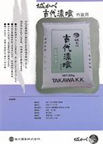 漆喰【城かべ古代漆喰外装用】