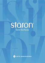 LOTTE Staron(人工大理石)
