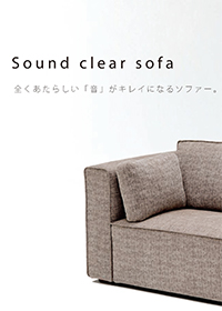 Sound clear sofa (サウンド クリア ソファー)