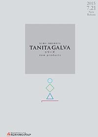 TANITA GALVAシリーズ ガルバリム小庇【Ko-Hisashi】