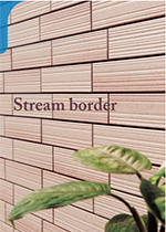 ストリームボーダー【内装壁・外装壁タイル】(47四丁)