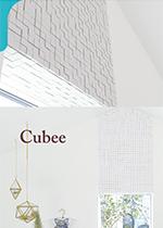 キューbee【内装床壁】(25角)