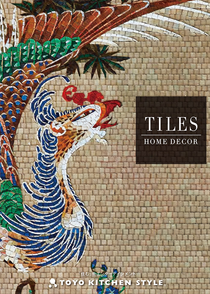 TILES HOME DECOR