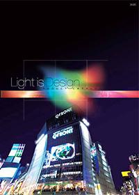 看板照明用高輝度LEDモジュール【Supe Light】