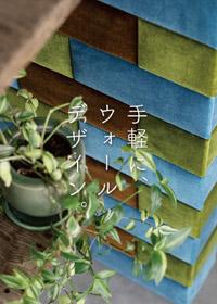 VouStile【Japanesque】