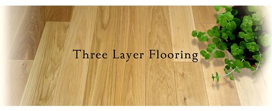 3層フローリング材の豊富なカラーバリエーション!