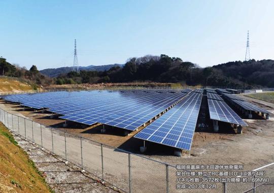 太陽光発電パネルアルミ架台を展示いたします!