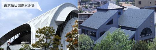 優れた住環境を実現!「塗装ステンレス鋼NCCナルカラーシリーズ」のご紹介です。
