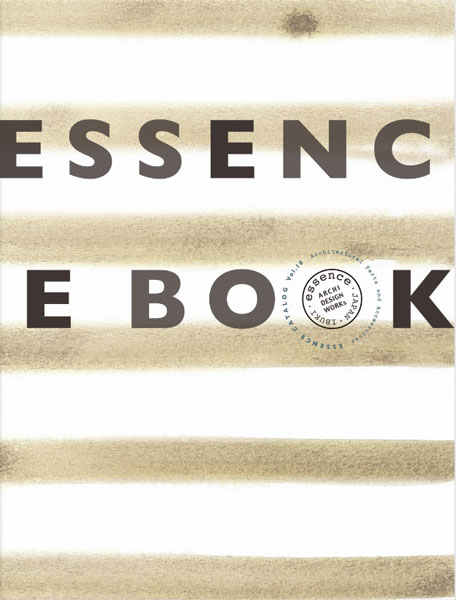 「総合カタログvol.10 ESSENCE BOOK」WEBカタログをアップ!