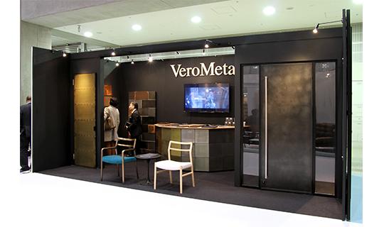 特殊メタルコーティング『VeroMetal』を展示! 展示会