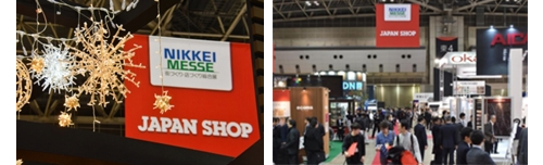 第47回店舗総合見本市「JAPANSHOP2018」に出展いたします!
