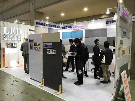 「JAPAN SHOP 2018」に出店しました 展示会