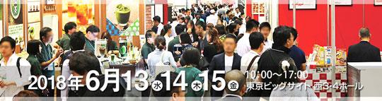 DFluxより「第6回Tokyo Cafe Show 2018」出展のお知らせ! 展示会