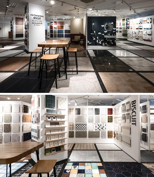 個性豊かな空間創りをご提案する世界のタイルのショールーム ショールーム