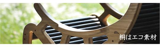 【施工例のご紹介】桐製品は、保育園や保育施設で選ばれています!