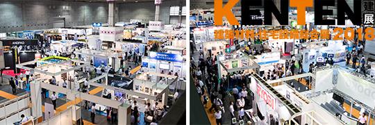 インテックス大阪で開催の「KENTEN-建展ー2018」に出展!