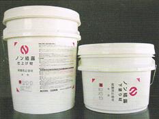 速い吸水性・水分発散性の優れた結露防止システム「ノン結露」