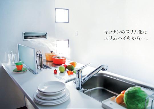 お掃除も簡単なIH調理器専用排気システム「スリムハイキ2」