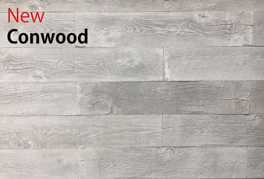 木目調コンクリート壁のデザインがパネル式で簡単に!「コンウッド」