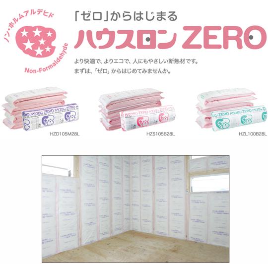 業界最大の展示即売会「ジャパン建材フェア」に出展!