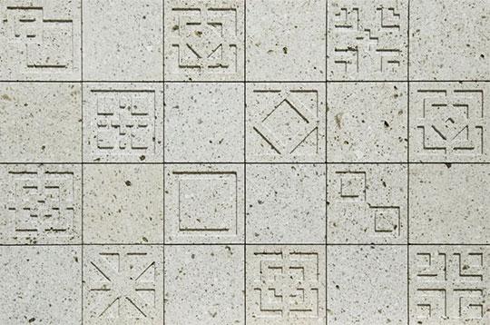 壁をオリエンタルな印象に演出できる『レリーフ大谷石(彫刻石材)』