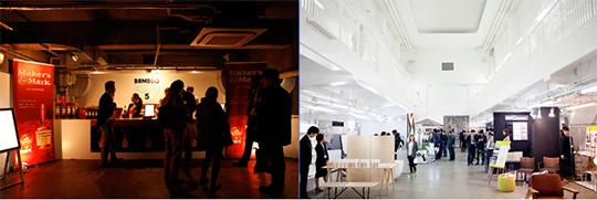 展示会「BAMBOO EXPO 10」に出展のお知らせ。 展示会